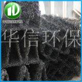 各种污水挂膜 专用立体网状填料 挂膜速度快