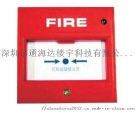 霍尼韦尔智能消火栓按钮TC500H霍尼韦尔智能消火栓按钮 深圳霍尼韦尔J-XAP-M-TC500H霍尼韦尔智能消火栓按钮