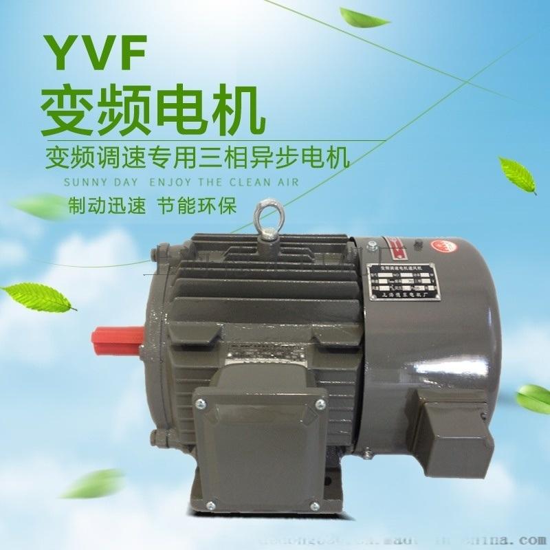 德东  YE2-160L-8  7.5KW三相异步