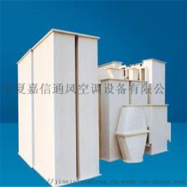 宁夏嘉信通风供应无机玻璃钢风管