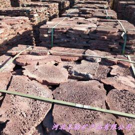 本格火山石机切面板材 黑洞石 玄武岩 火山石地砖