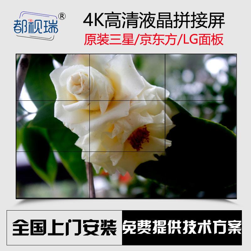 廠家直供49寸1.8mm超窄拼縫LG原裝液晶拼接屏