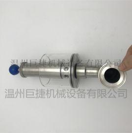 不锈钢排气阀-保压阀、带玻璃排气阀 呼吸阀
