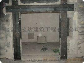 秦皇岛包钢加固