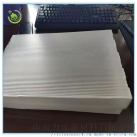 西林瓶包装盒 塑料中空板包装盒 PP环保材质