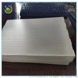 西林瓶包裝盒 塑料中空板包裝盒 PP環保材質