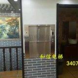 酒店传菜电梯餐梯报价厨房食梯尺寸饭店小型传菜升降机