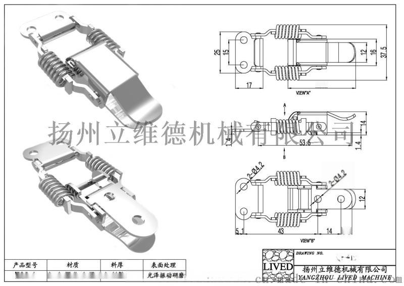 不鏽鋼彈簧搭扣QF-419\499彈簧自鎖搭扣