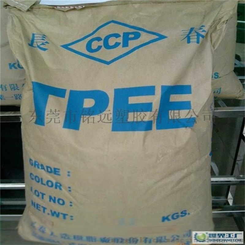 TPEE 35d 注塑级 耐磨 热弹性体