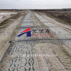 泥泞路面紧急临时铺路垫板加工生产工厂