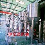 昆山伊安诺机械15962667259实验室粉碎机