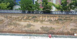 高温烧瓷板画大型陶瓷文化墙