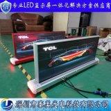 深圳的士屏生产厂家定做各款p2.5全彩的士双面屏