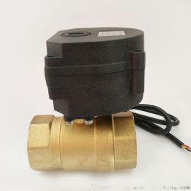 微型电动球阀1寸水控阀AC/DC常闭常开电动阀门