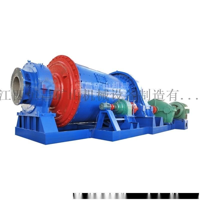 江西湿式磨矿设备定制 大型齿轮卧式选矿球磨机厂家