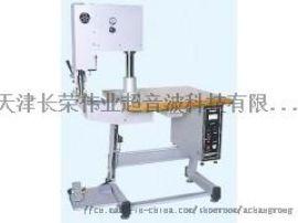 长荣超音波手术衣缝合机
