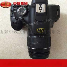 ZHS1790防爆数码照相机 现货