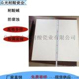 600*600耐酸磚 耐酸磚供應廠家1