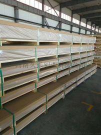 厂家直供现货6061铝板,国标铝板哪里卖,