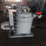 YWC-1.0船用油水分离器 防爆型油水分离器