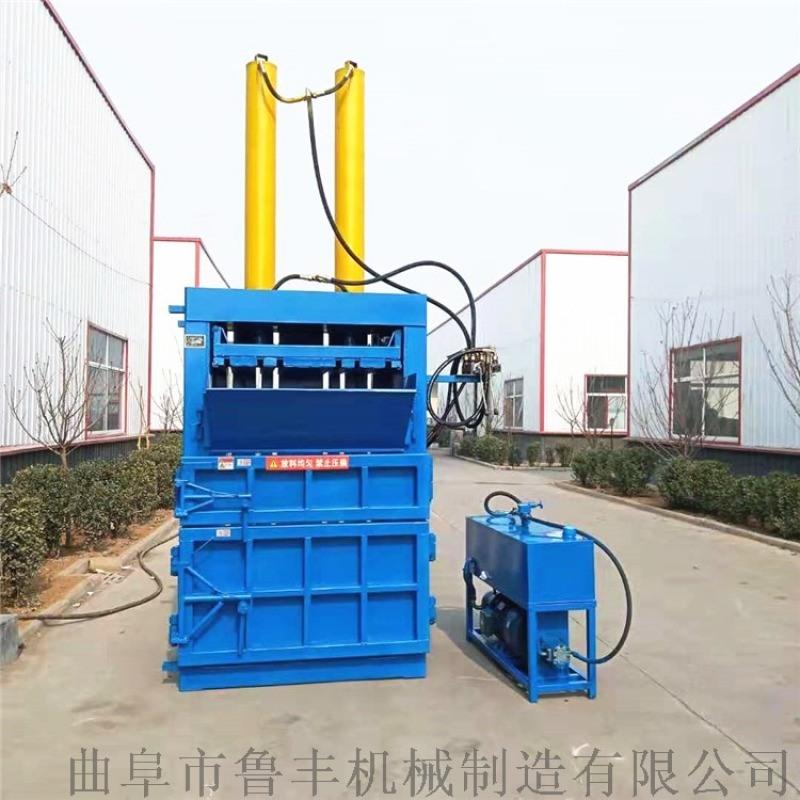 立式废纸箱液压打包机厂家多少钱一台