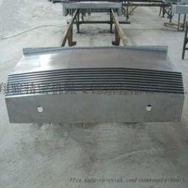 济南二机XK2425X80镗铣床Y轴钢板防护罩
