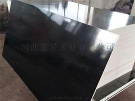 黑色字母覆膜胶合板   建筑防水模板