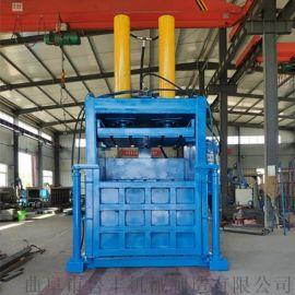 鲁丰打包机厂家 不锈钢打包机销售价格