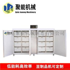 广东汕尾大型豆芽机多功能豆芽机一机多用