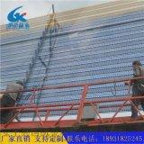 忻州化工廠防風抑塵網 電廠防風抑塵網廠家