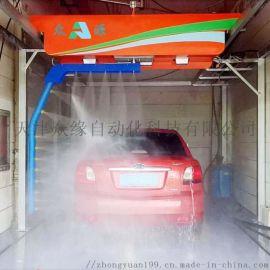 M928型360度环绕式智能自动洗车机