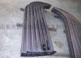 U29 25U 钢支架产品详情参数   特点