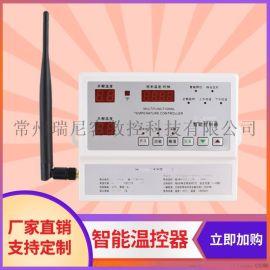 大棚配件卷膜機溫控器,自動卷膜,APP控制