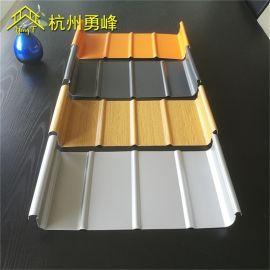 铝镁锰屋面板 65-430高立边吸音降噪金属屋面