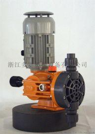 WRS机械隔膜计量泵MA系列 耐腐蚀耐酸碱
