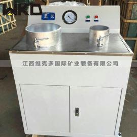 厂家生产实验盘式真空过滤机 双盘过滤机 固液分离