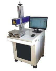 光纤激光打标机 菲克苏FX-30W机柜式