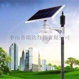 太阳能一体化庭院灯 壁灯 户外一体化led小路灯 桃子花园景观灯