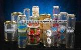 PET透明食品包装专用塑料易拉罐