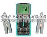 SMG2000E數位雙鉗相位伏安表