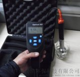 SQ-YBDO/2100M型便攜式熒光法溶氧儀