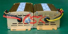 欧视卡品牌DC12V车载隔离稳压电源100W 汽车减压器