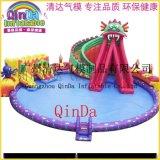 大型充氣圓形水池滑梯組合水上樂園泳池動漫水世界充氣龍頭滑梯水池夏天兒童水世界樂園
