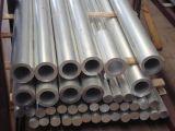 供应5A06铝合金管 耐腐蚀环保铝合金管材