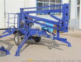 厂家直销曲臂式液压升降机/折臂式升降机质量有保障