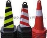 陽江市政道路施工路錐批發 圍欄圓錐價格 陽東交通工程標線承包