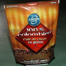 厂家【直销定做】镀铝咖啡包装袋 牛皮纸咖啡袋