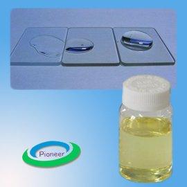 水性硼酸酯防锈剂、硼酸酯、水性硼酸酯、硼酸酯防锈剂