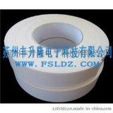 加粘泡棉雙面膠帶 白色超粘泡棉雙面膠