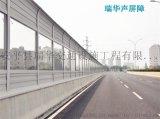 声屏障-高架桥声屏障 桥梁声屏障 高速公路声屏障 PC板组合透明型 高强降噪30db  耐腐蚀 易安装 环保美观 瑞华实力厂家直销
